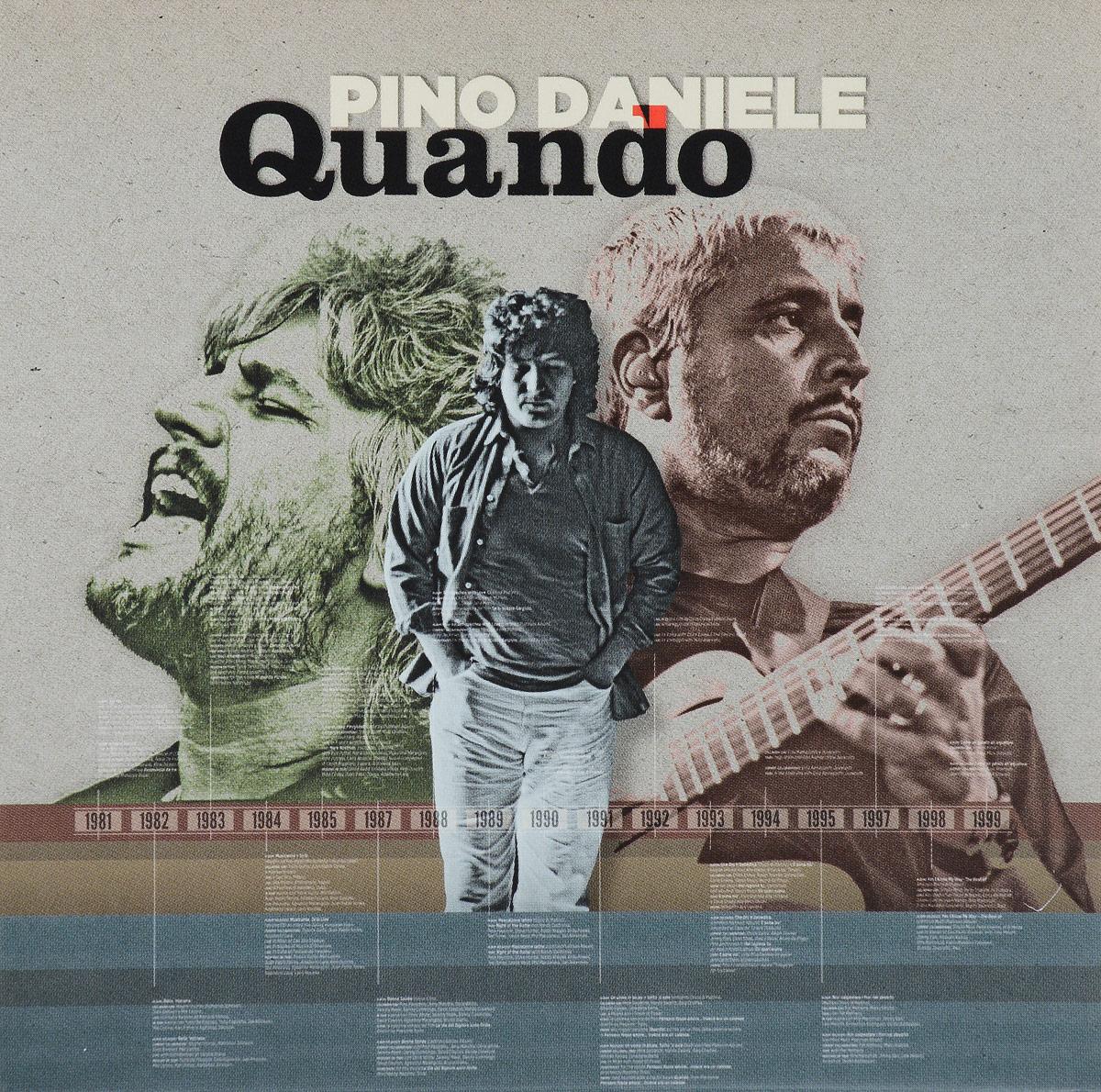 Пино Даниэль Pino Daniele. Quando (3 CD) жак пино китайский кулак