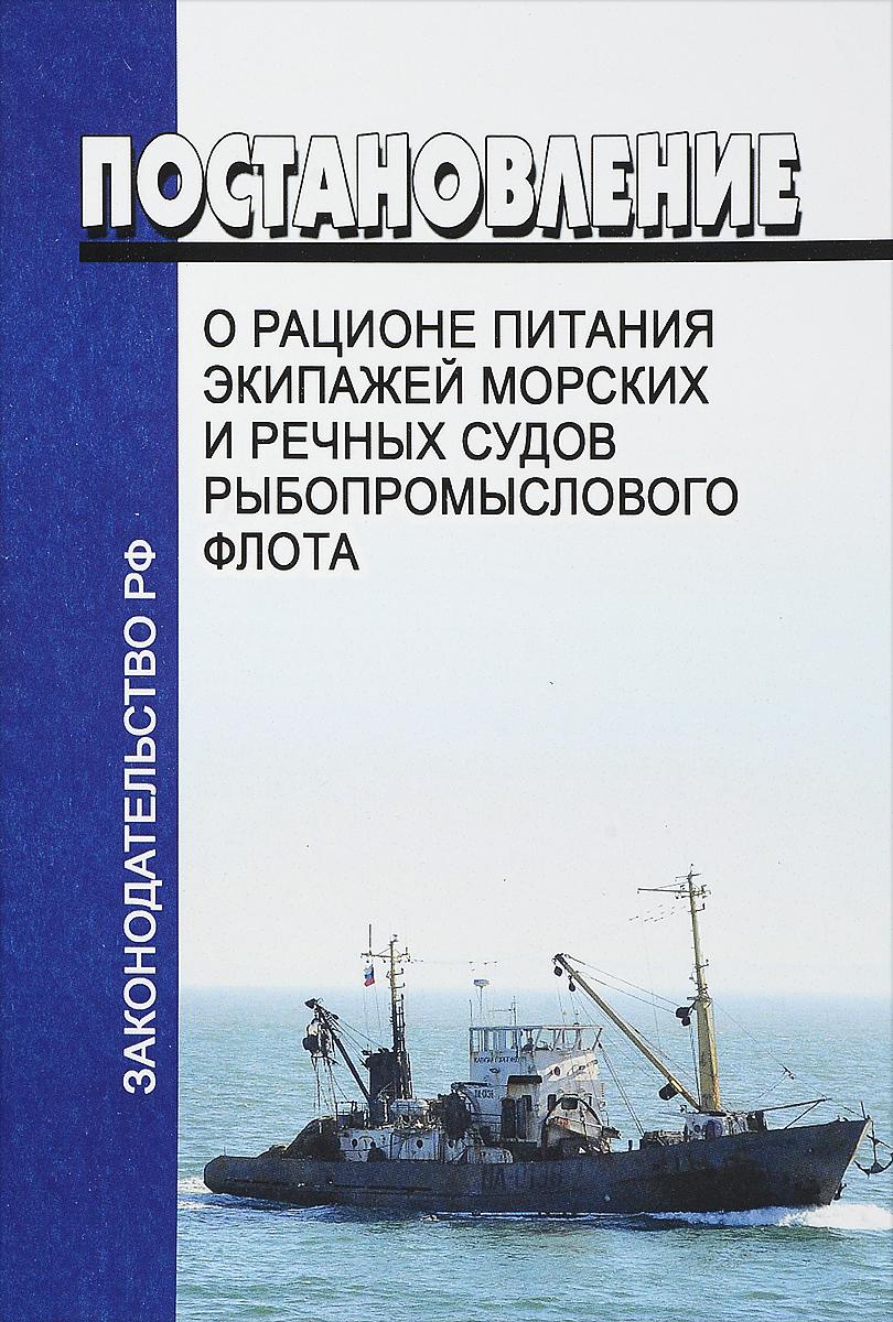 Постановление правительства  РФ от 30.07.2009 №628 (ред. от 22.10.2012)