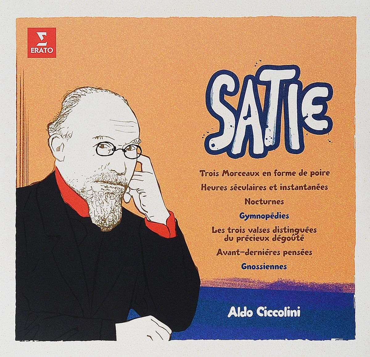 Альдо Чикколини Aldo Ciccolini. Satie: Gymnopedies, Gnossiennes And Etc. (LP)
