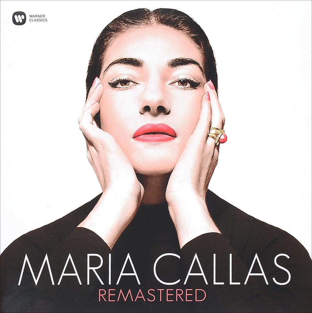 Фото - Мария Каллас Maria Callas. Remastered (LP) maria callas maria callas remastered