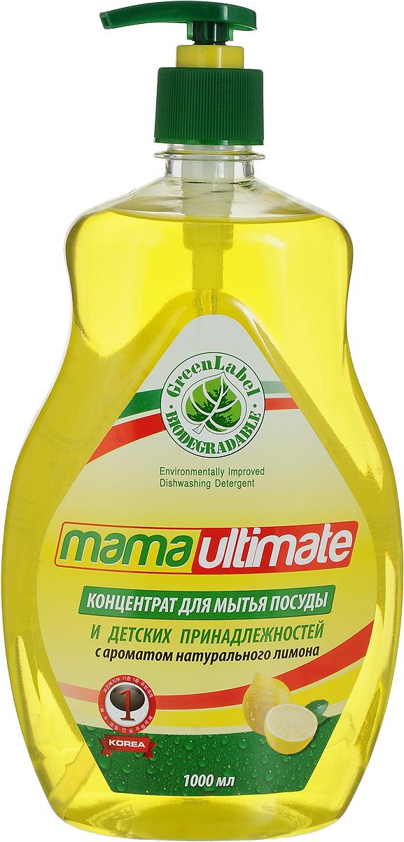 """Гель для мытья посуды и детских принадлежностей """"Mama Ultimate"""", с ароматом натурального лимона, 1000 мл"""