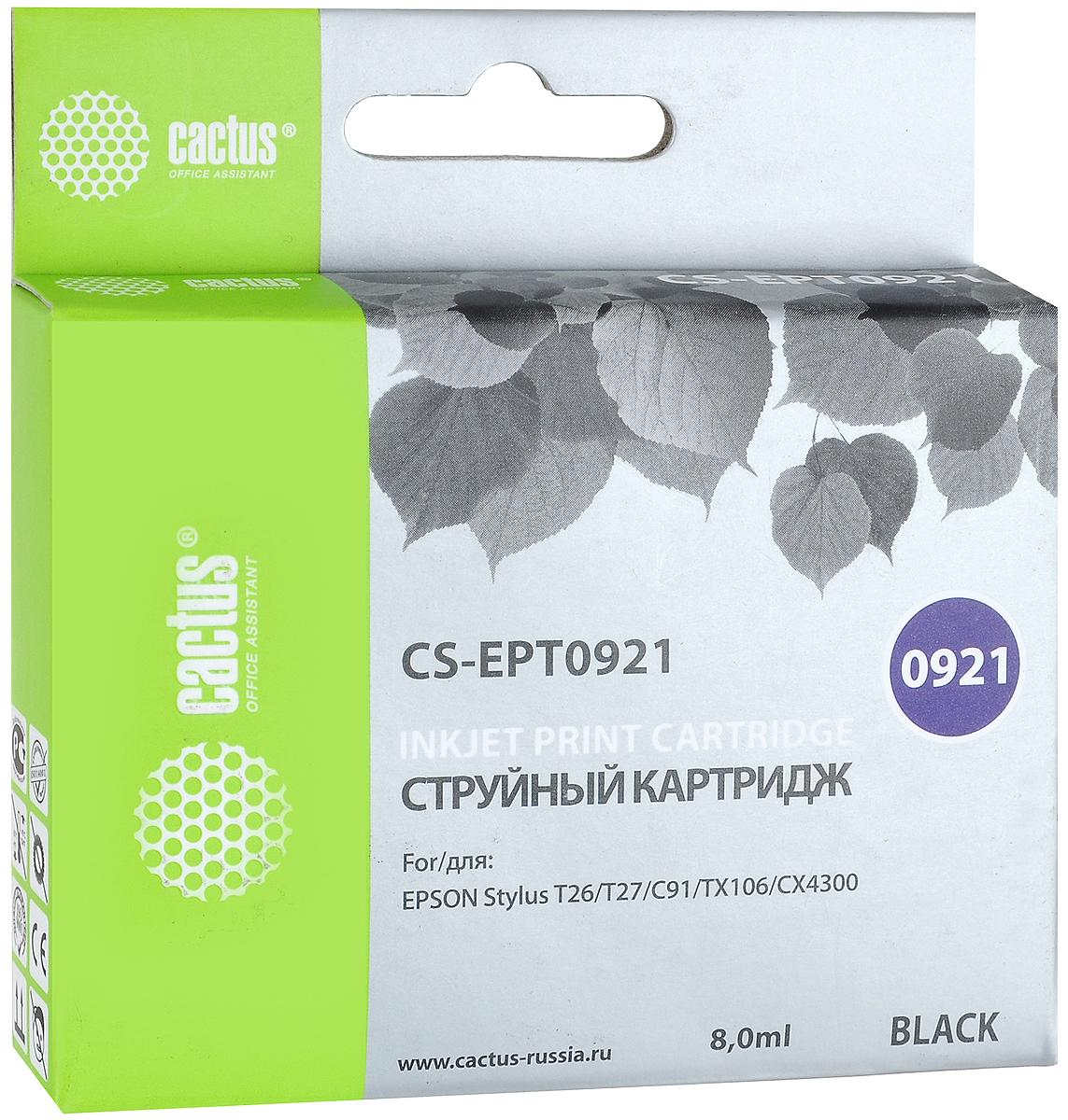 Cactus CS-EPT0921, Black картридж струйный для Epson Stylus C91/CX4300/T26/T27/TX106/TX109/TX117/TX119 original refurbished f195000 print head for epson c79 c91 cx3700 cx3900 t26 t27 tx106 tx109 tx117 tx119 tx210 tx219 printhead