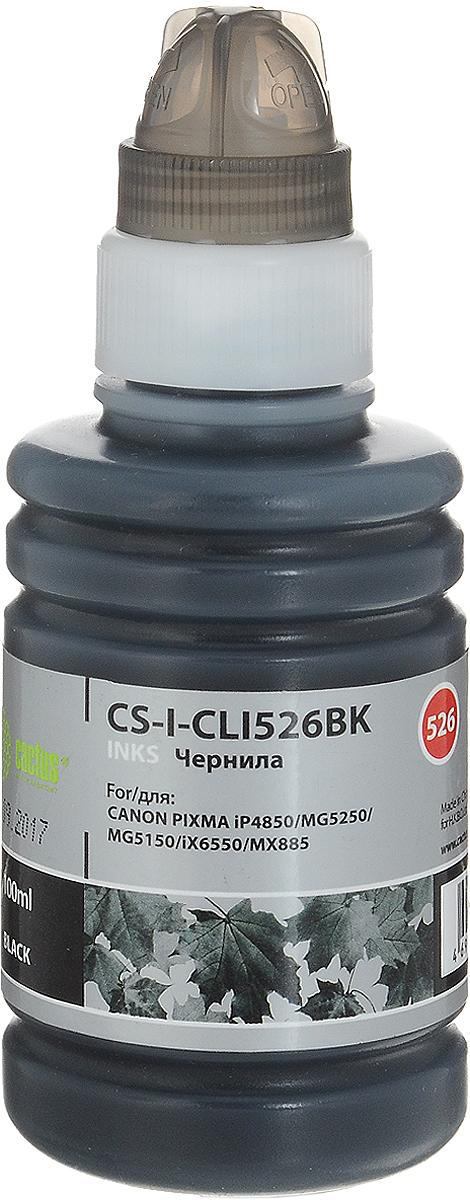 Cactus CS-I-CLI526BK, Black фото чернила для Canon Pixma iP4850/MG5250/MG5150/iX6550 цена