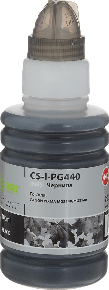 Cactus CS-I-PG440, Black чернила для для Canon Pixma MG2140/MG3140