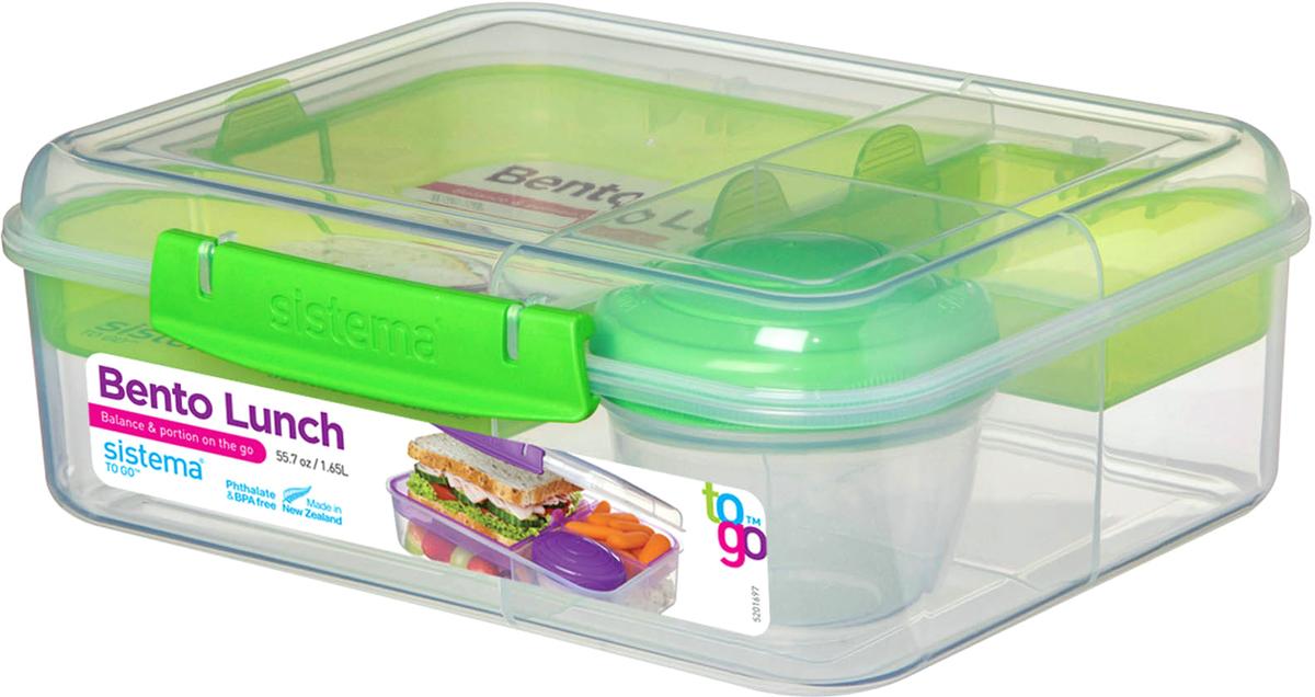 """Контейнер пищевой Sistema """"TO-GO"""", со съемными разделителями, цвет: зеленый, 1,65 л"""