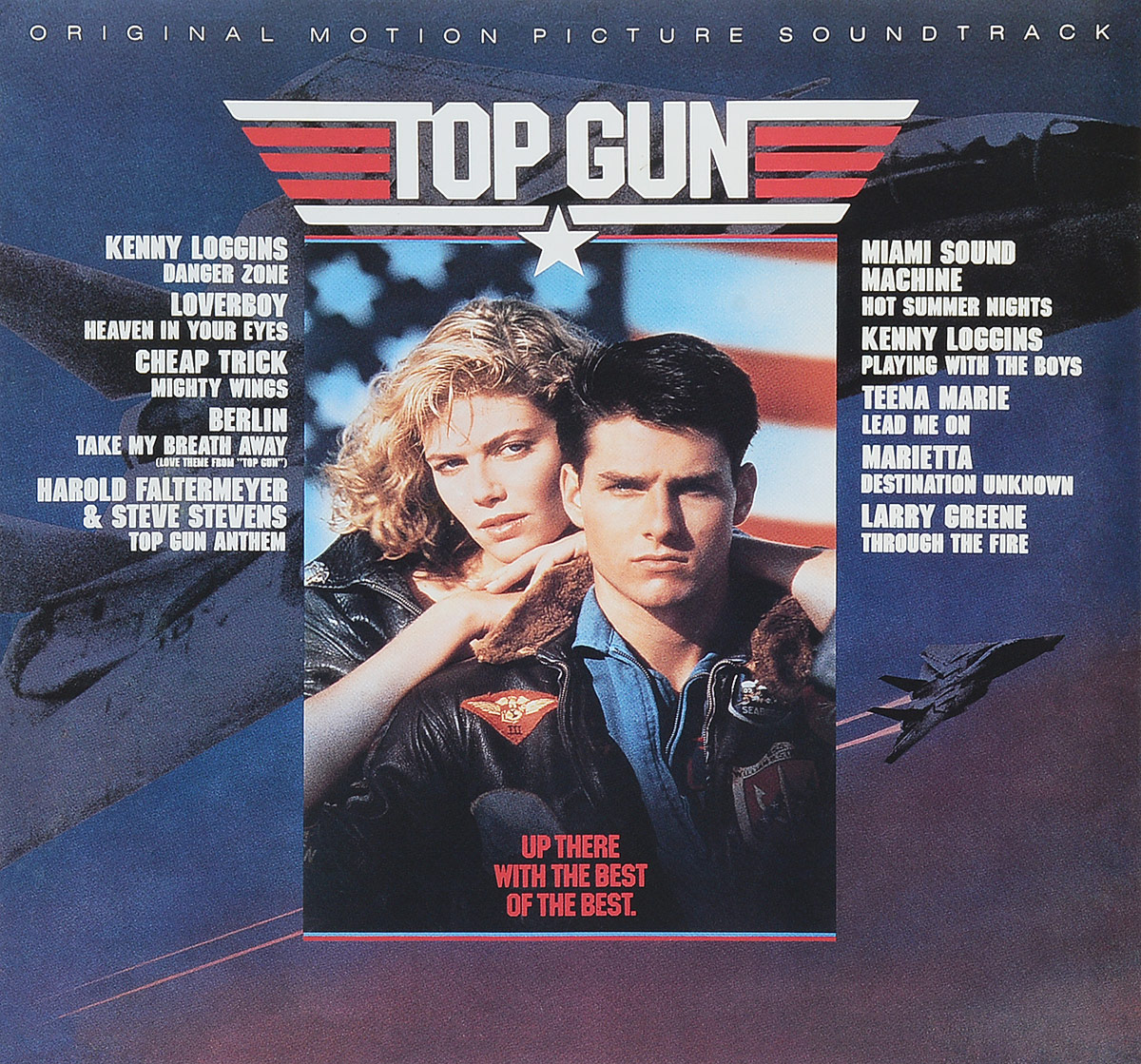Soundtrack. Top Gun (LP)