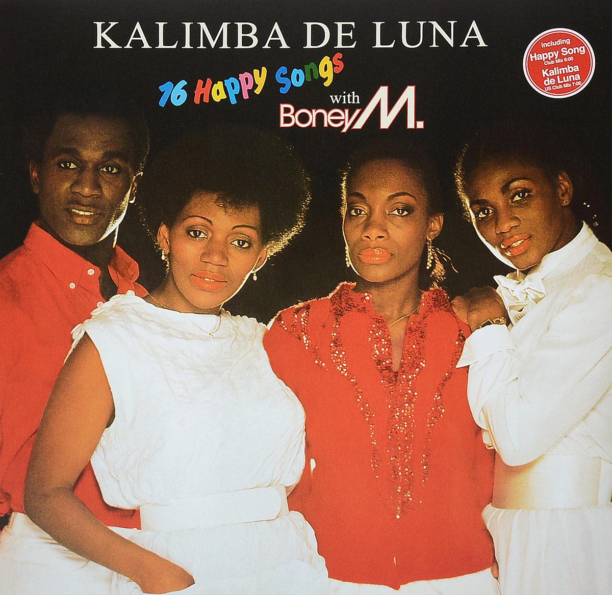 Boney M Boney M. Kalimba De Luna (LP) boney m boney m eye dance