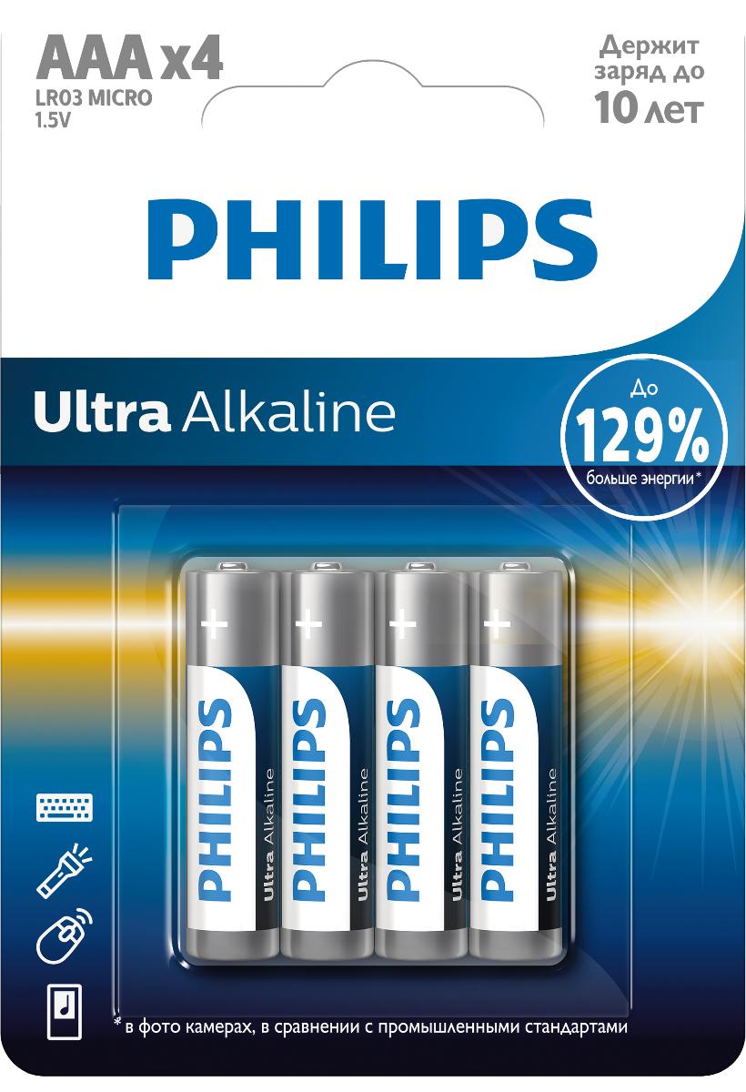 Батарейка щелочная Philips Ultra, тип AAA, 1,5 В, 4 шт батарейка aaa philips lr03e2b 10 ultra 2штуки