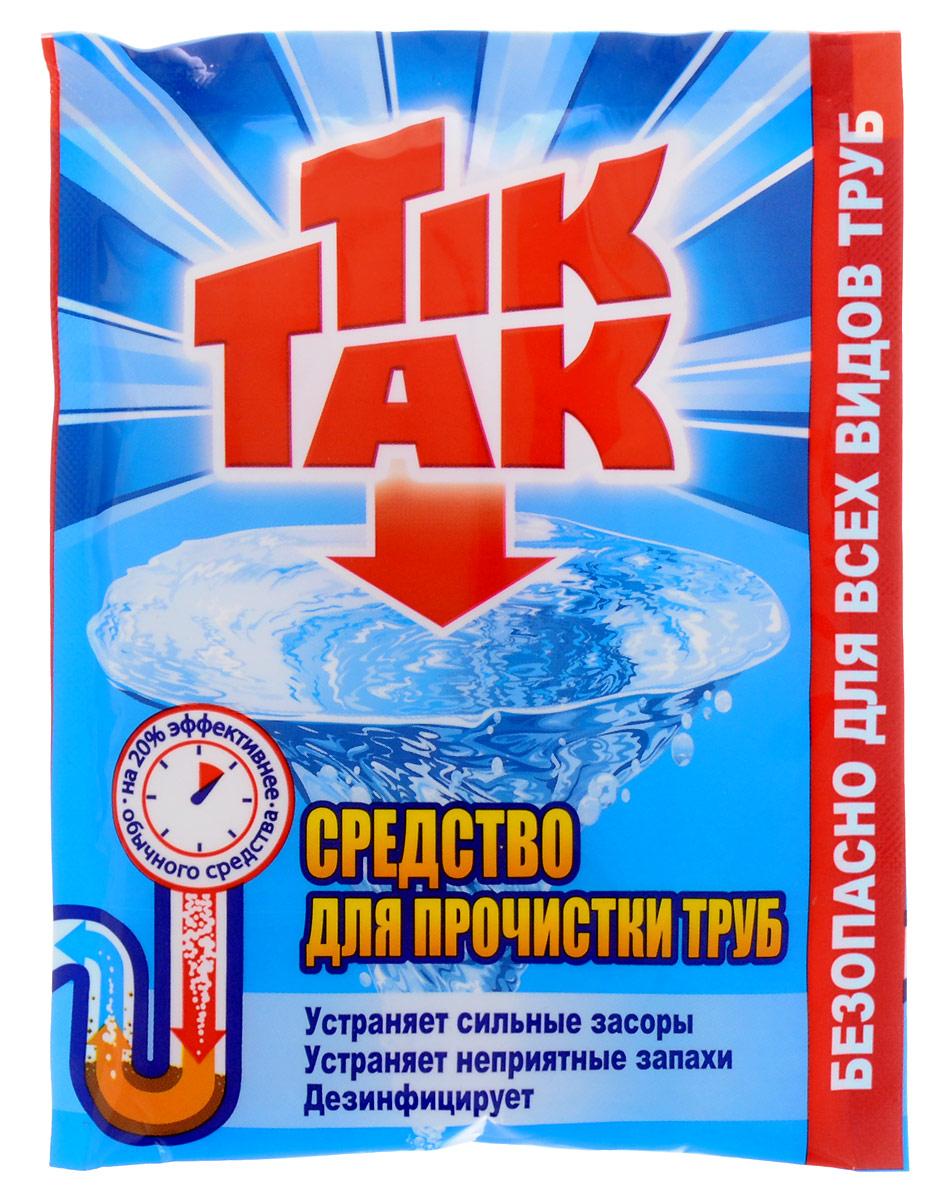 Средство для прочистки труб Chirton Tik-Tak, 90 г бытовая химия chirton средство для прочистки труб tik tak 90 г