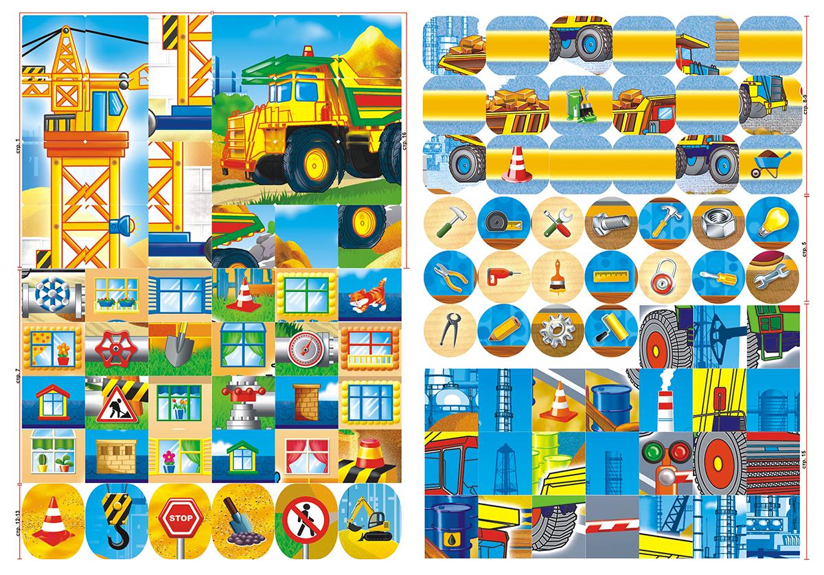 Раскраска ЛиС Книжка - развивающая с заданиями и наклейками А4 Техника ЛиС