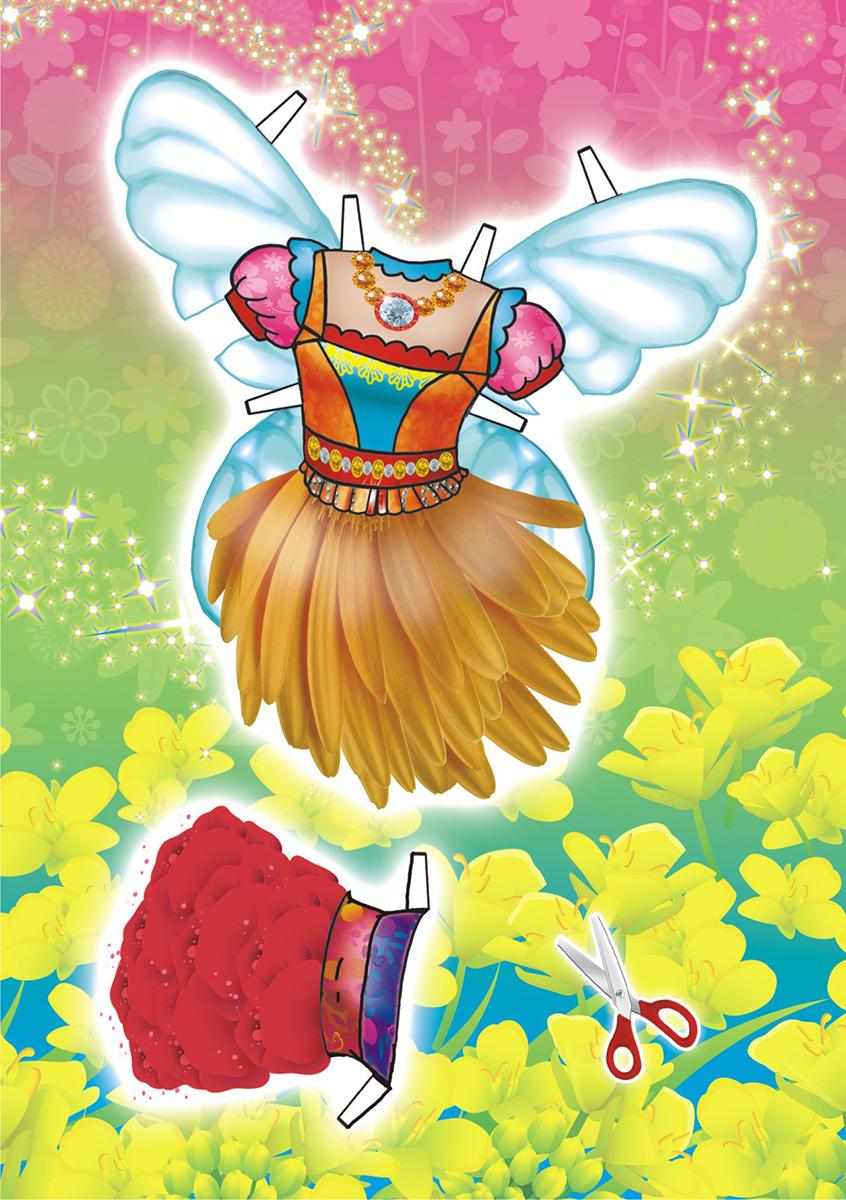 ЛиС Набор для изготовления игрушек Одень куклу Фея цветов ОВ-034 ЛиС