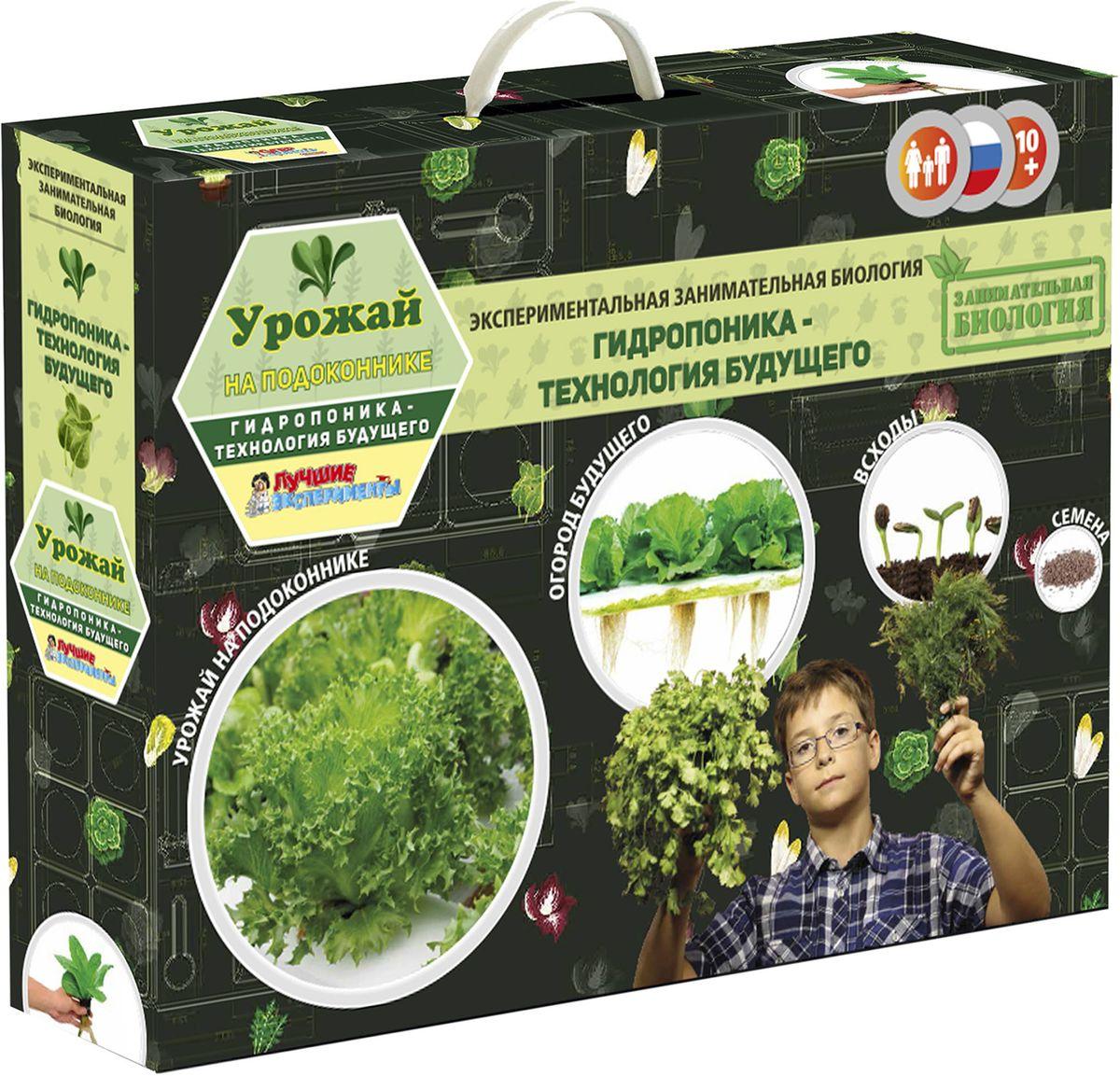 Набор для опытов Лучшие эксперименты Урожай на подоконнике