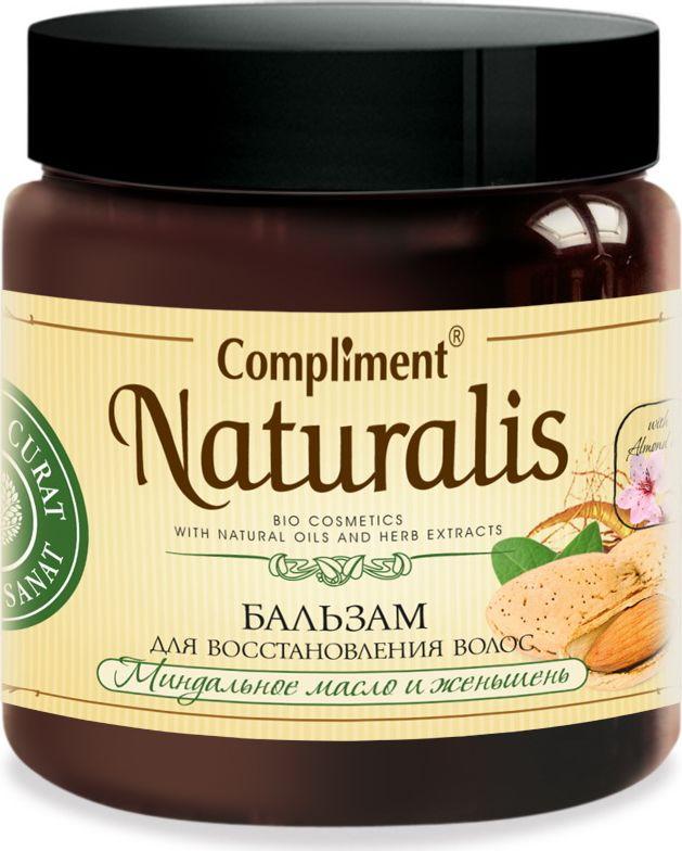 Compliment Натуралис Бальзам для волос Миндаль и женьшень, 500 мл добавки женьшень