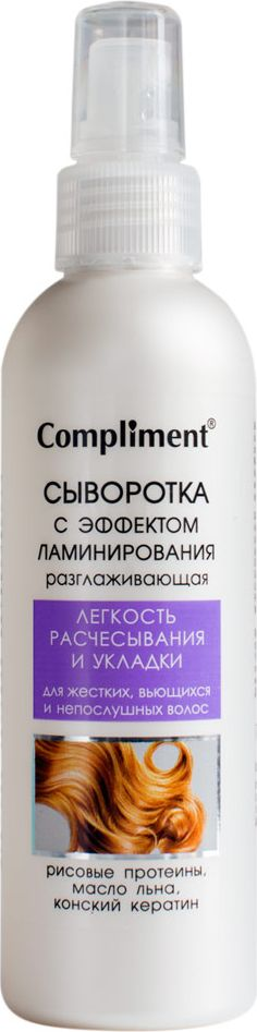 Compliment Спрей Сыворотка разглаживающая с эффектом ламинирования, 200 мл