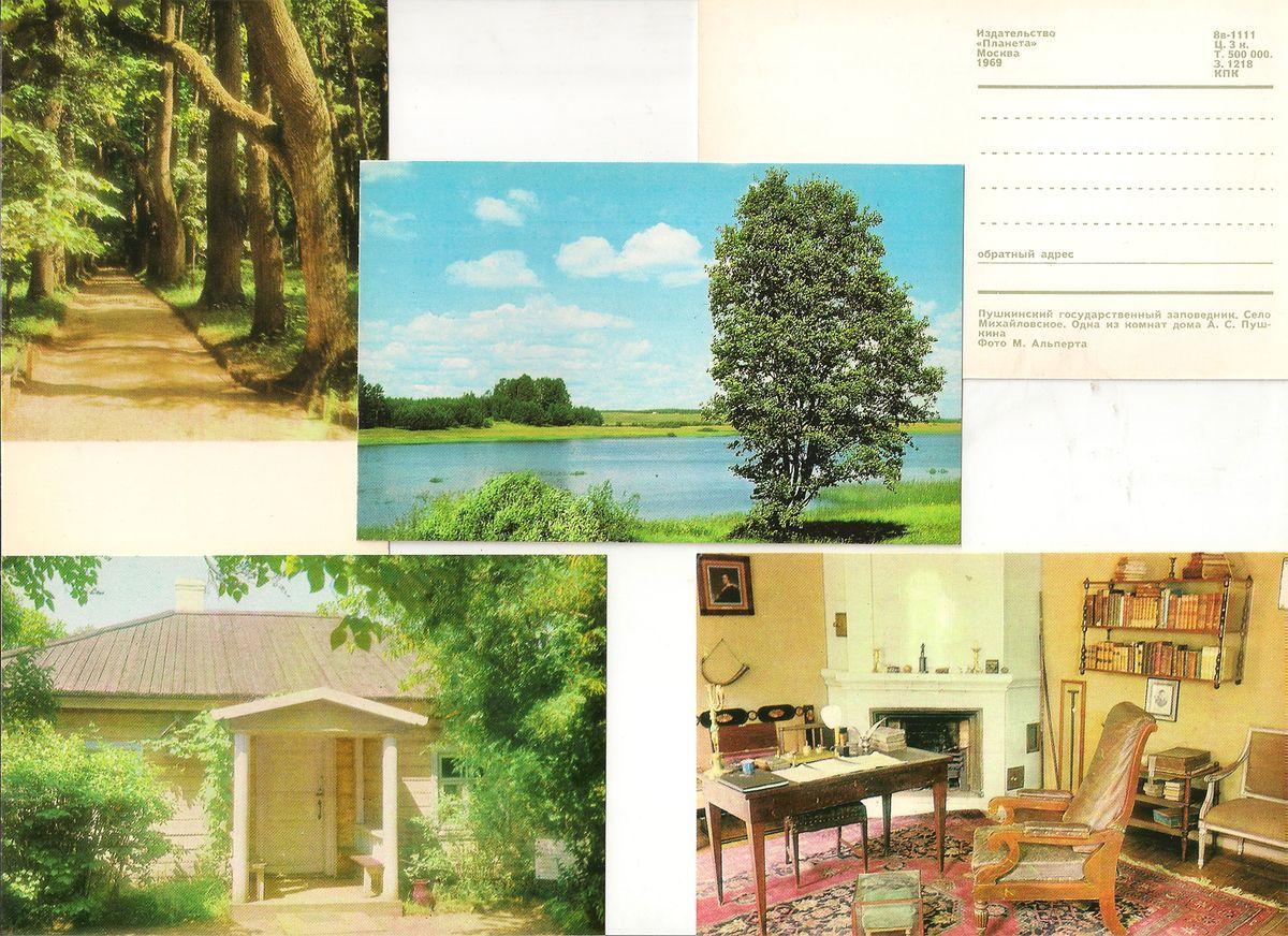 Закрывайте, наборы открыток о пушкинском заповеднике по мнению многих