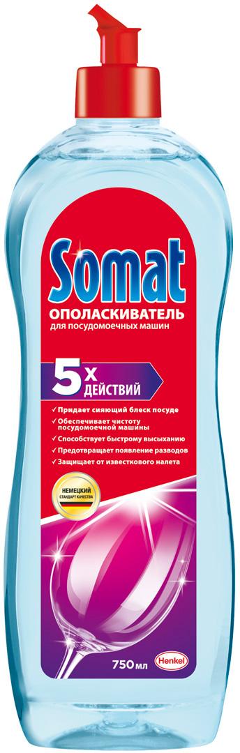 Cредство д/посудомоечной машины Somat Ополаскиватель 750 мл бытовая химия somat ополаскиватель для посудомоечной машины 750 мл
