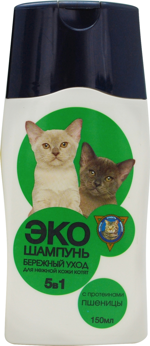 Шампунь Барсик Эко, для котят, 150 мл шампунь барсик