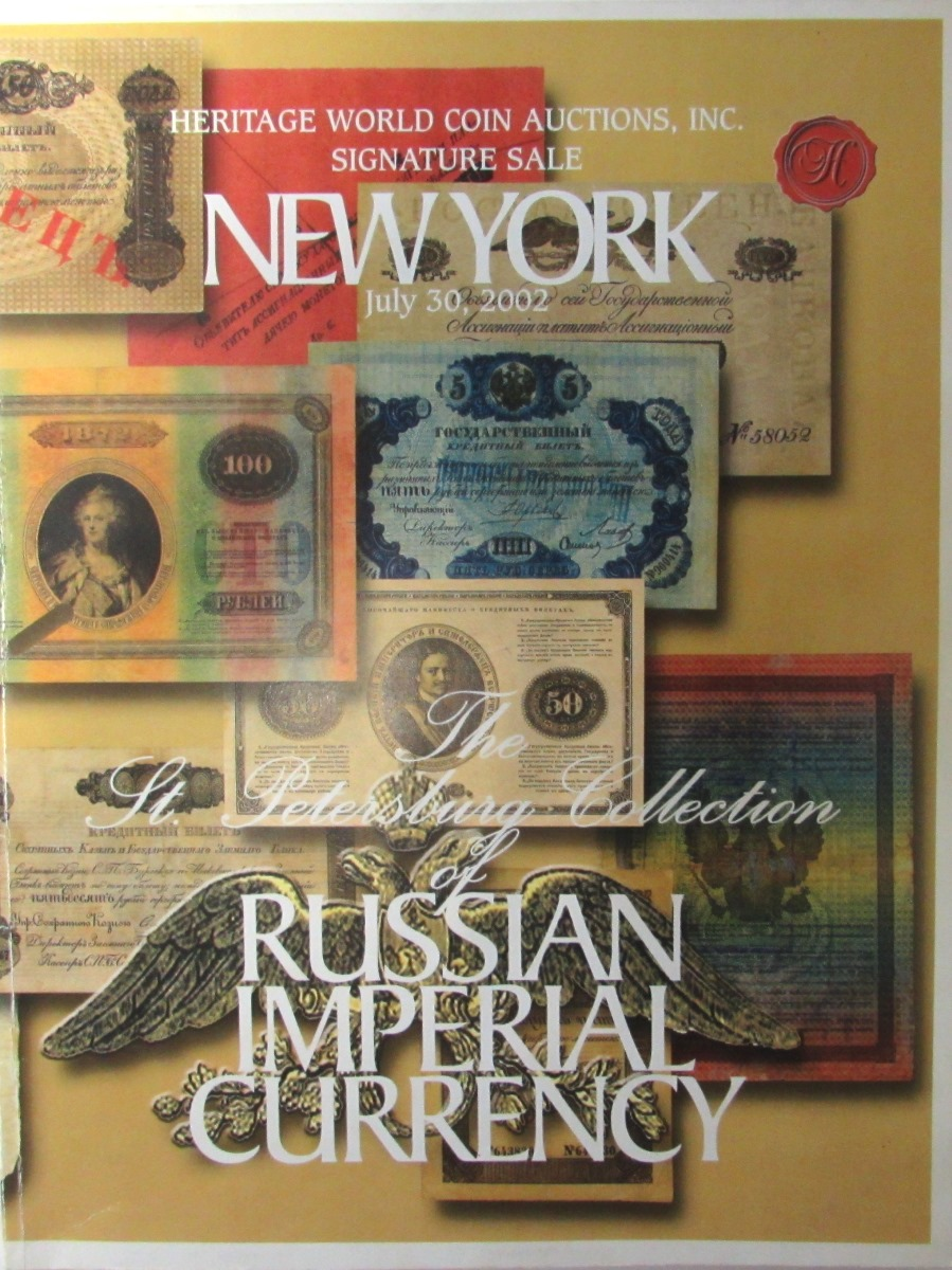 The St.Petersburg Collection of Russian Imperial Currency