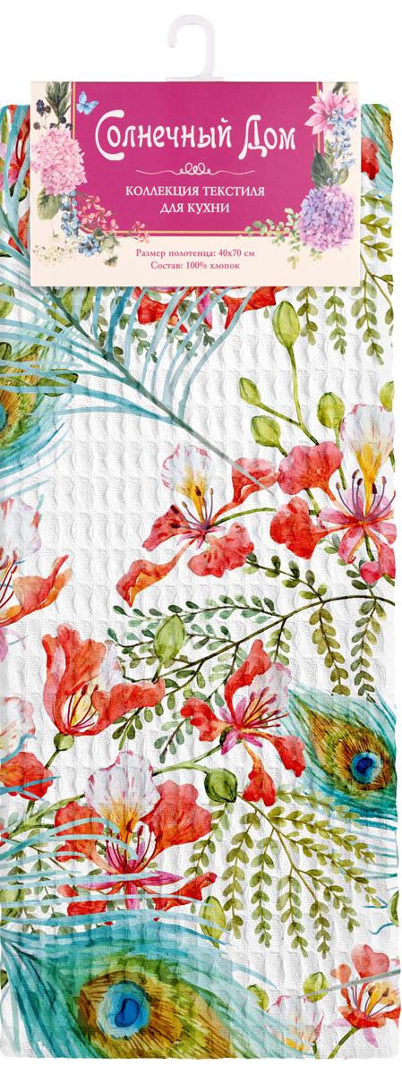Полотенце вафельное Солнечный дом, цвет: мультиколор, 40 x 70 см. 719434