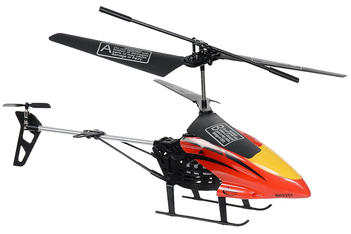 Властелин небес Вертолет на инфракрасном управлении Махаон цвет черный красный auldey вертолет на инфракрасном управлении sky wing