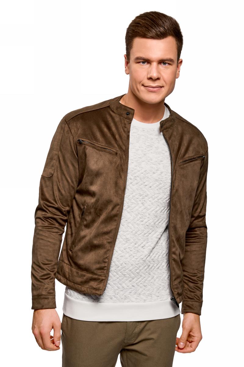Куртка мужская oodji Lab, цвет: коричневый. 1L511056M/47808N/3700N. Размер XL-182 (56-182)1L511056M/47808N/3700NКуртка от oodji на легком утеплителе выполнена из высококачественного материала. Модель с длинными рукавами и воротником-стойкой застегивается на молнию, воротник застегивается на кнопку. По бокам и на груди куртка дополнена прорезными карманами на молниях.