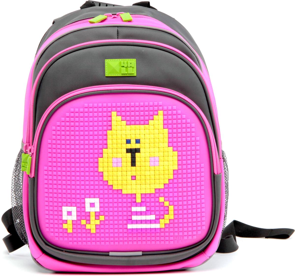 4ALL Рюкзак Kids цвет серый розовый
