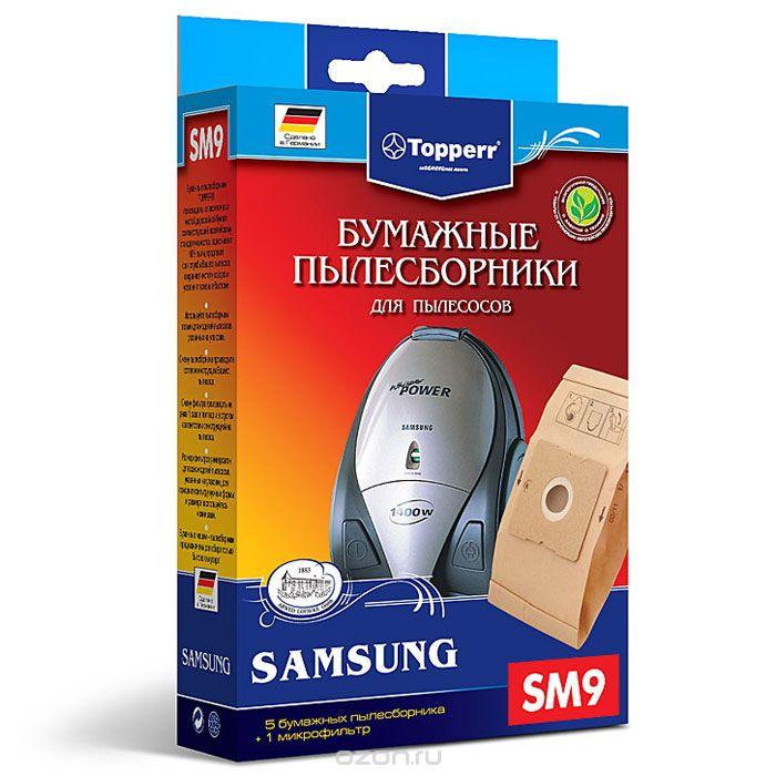 Topperr SM 9 фильтр для пылесосовSamsung, 5 шт