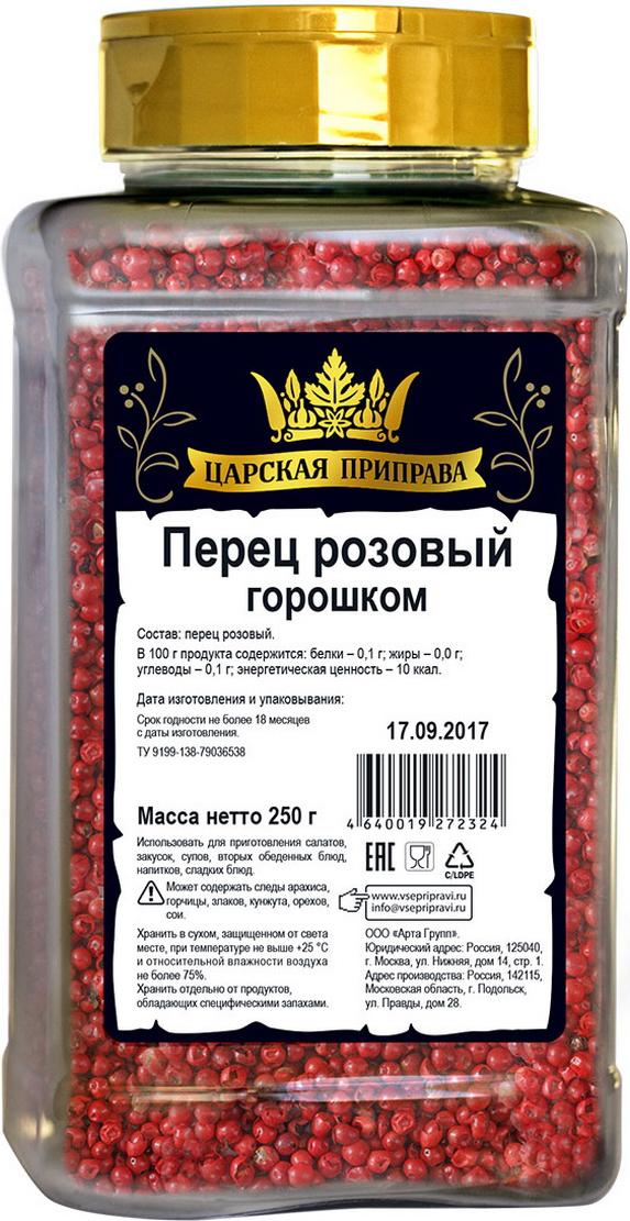 Фото - Царская приправа Перец розовый горошком, 250 г царская приправа перец розовый горошком 250 г