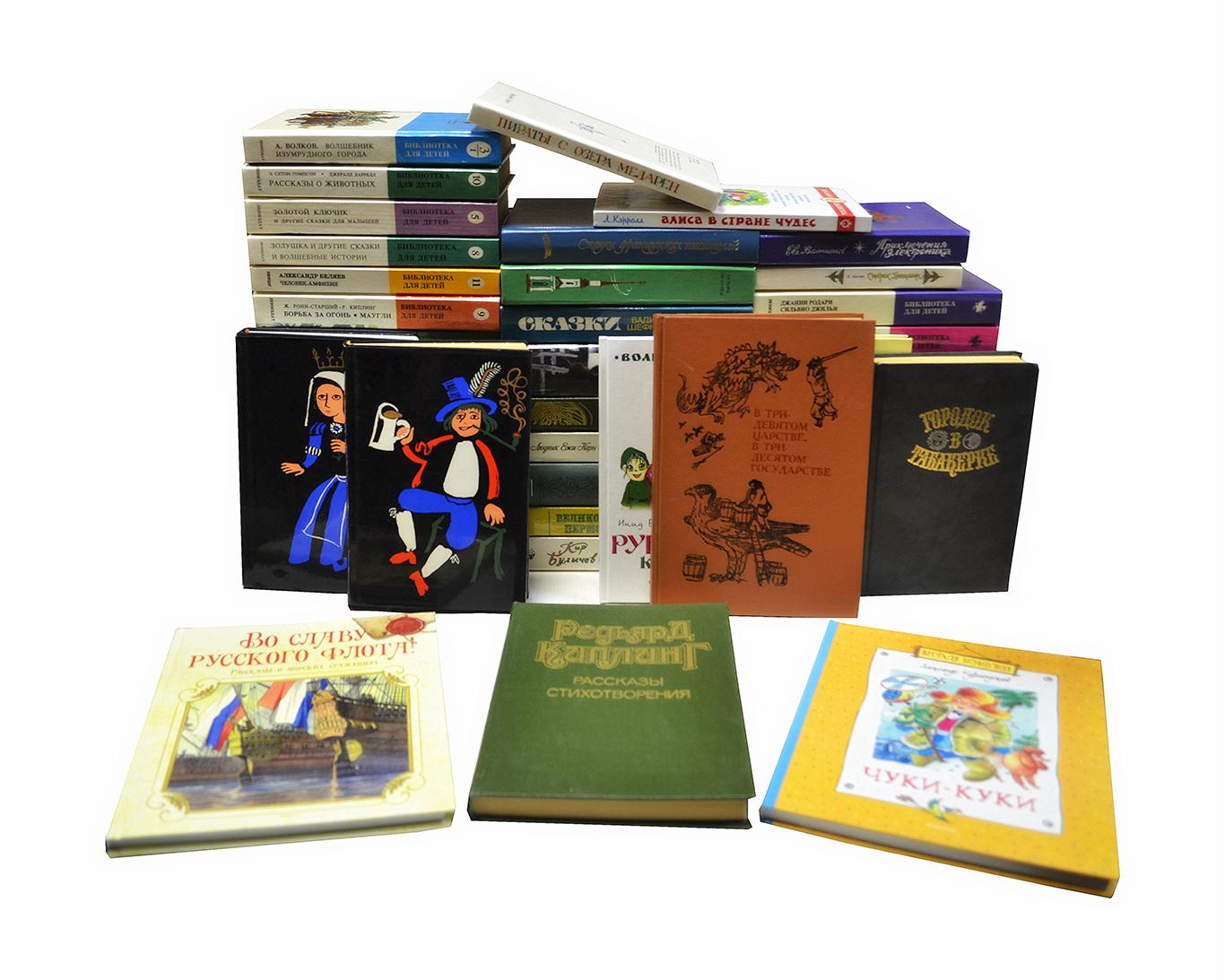 """Серия """"Библиотека для детей"""" (комплект из 58 книг)"""