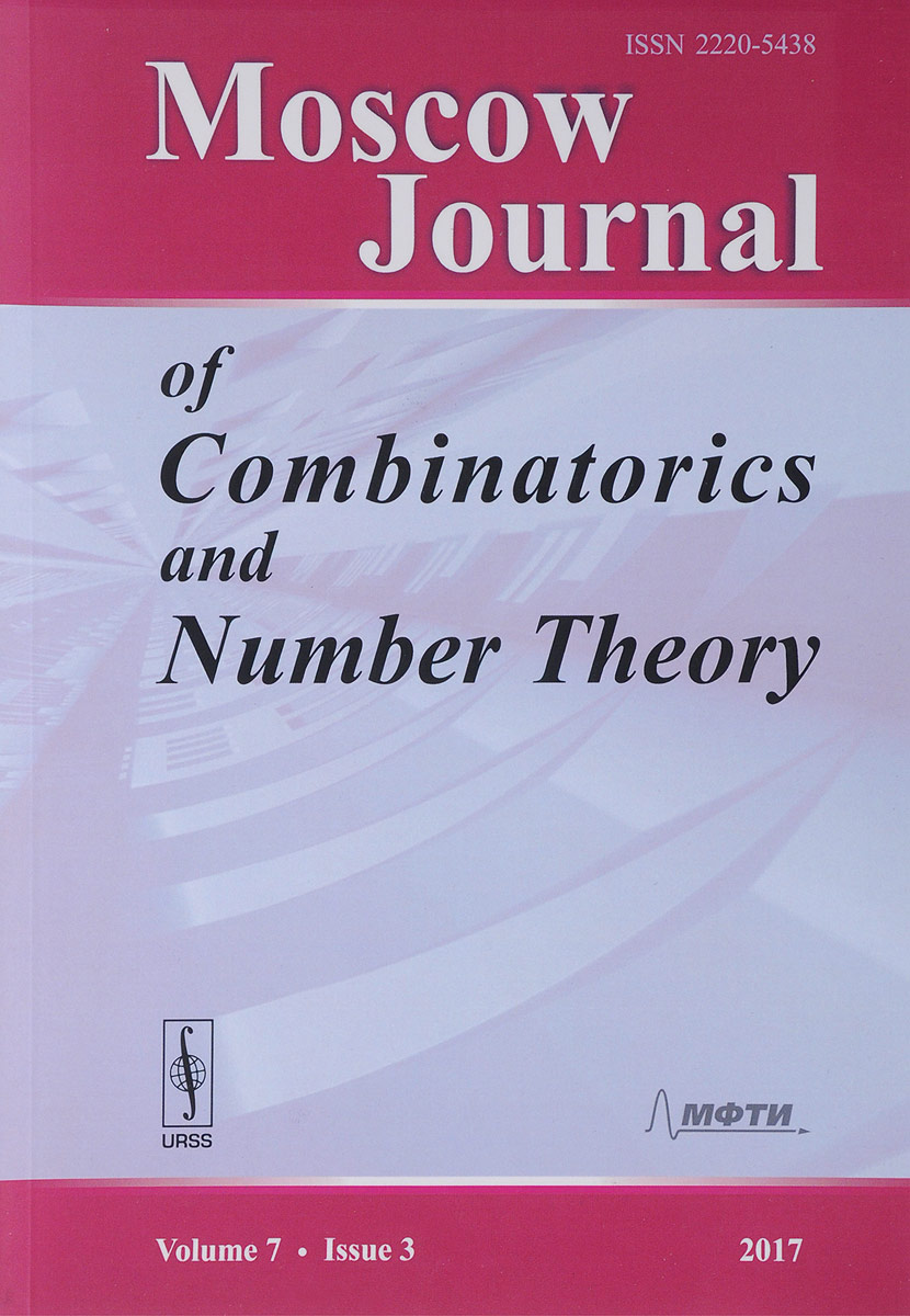 Moscow Journal of Combinatorics and Number Theory цены