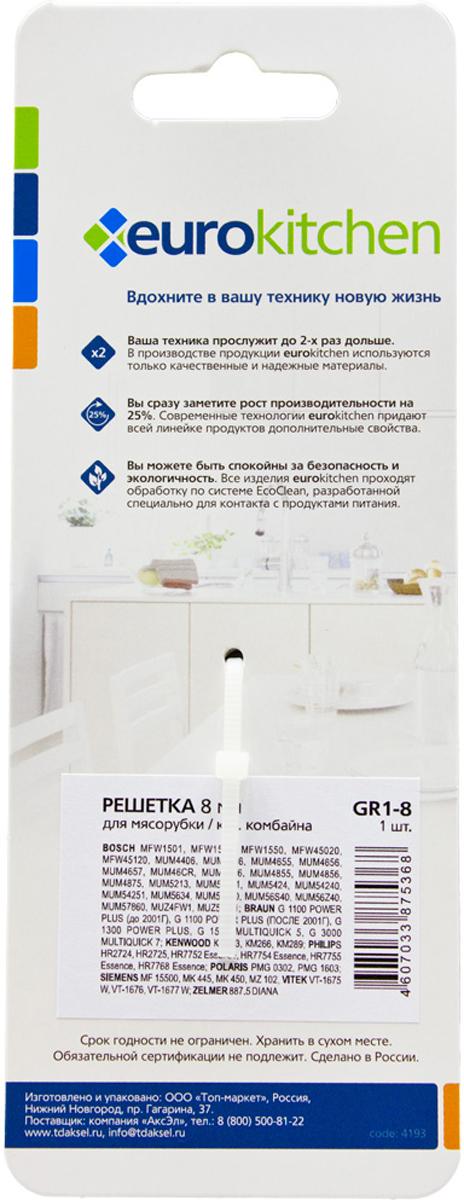 Euro Kitchen GR1-8 Boschрешетка для мясорубки Euro Kitchen