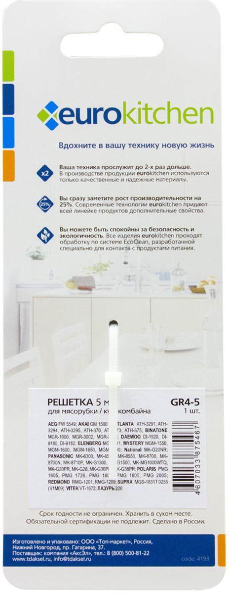 Euro Kitchen GR4-5решетка для мясорубки/кухонного комбайна Euro Kitchen