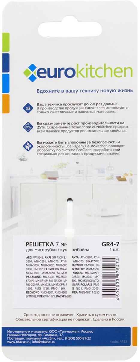 Euro Kitchen GR4-7решетка для мясорубки/кухонного комбайна Euro Kitchen