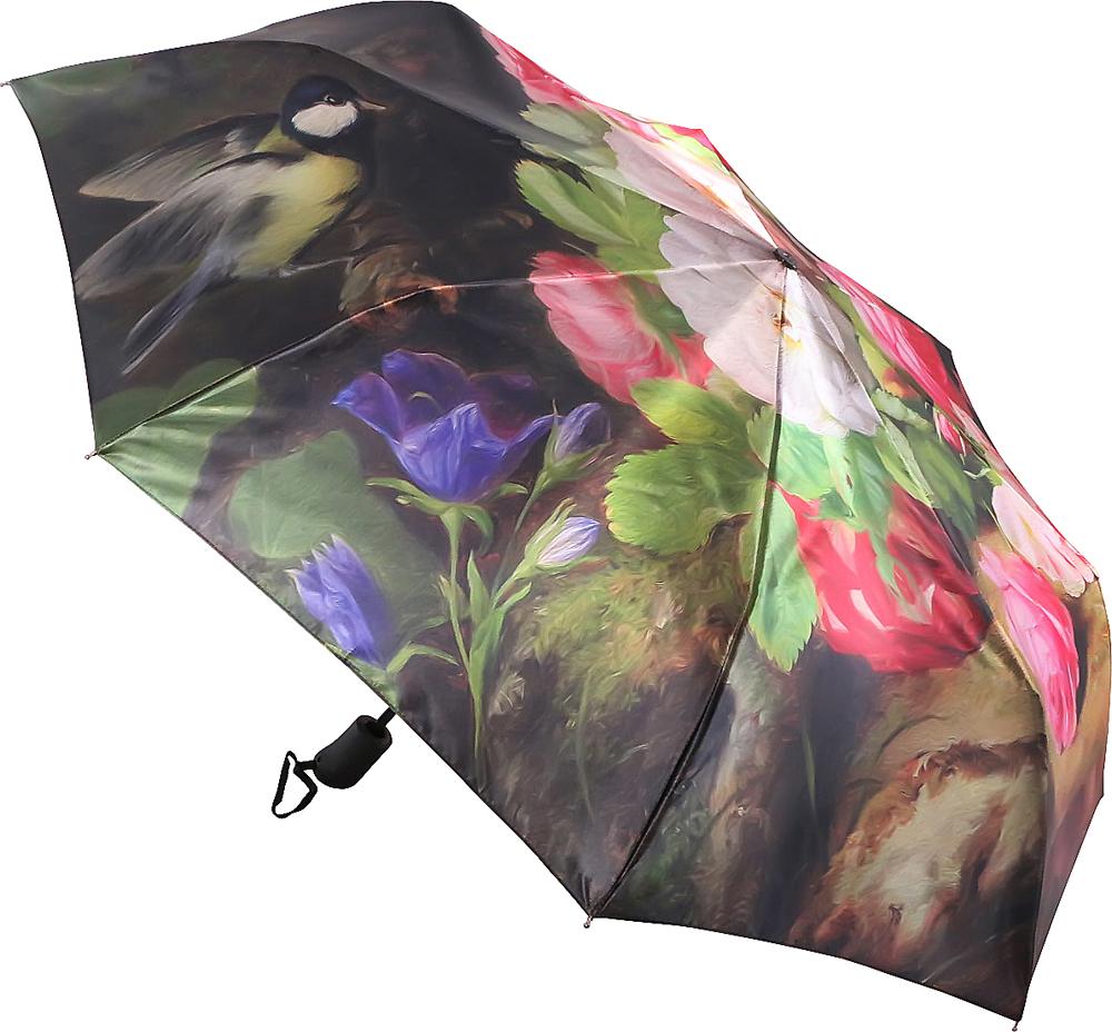 зонт купить в москве недорого