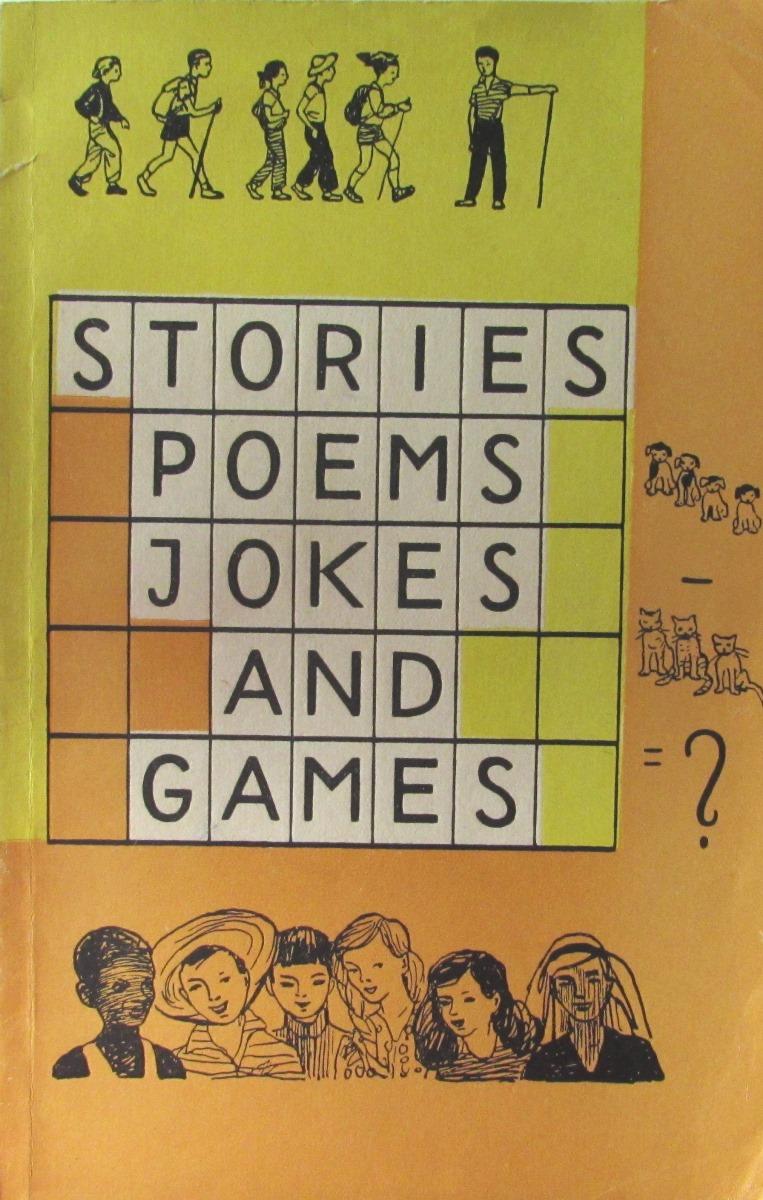 А.А. Трепененкова Stories, Poems, Jokes and Games а а трепененкова stories poems jokes and games