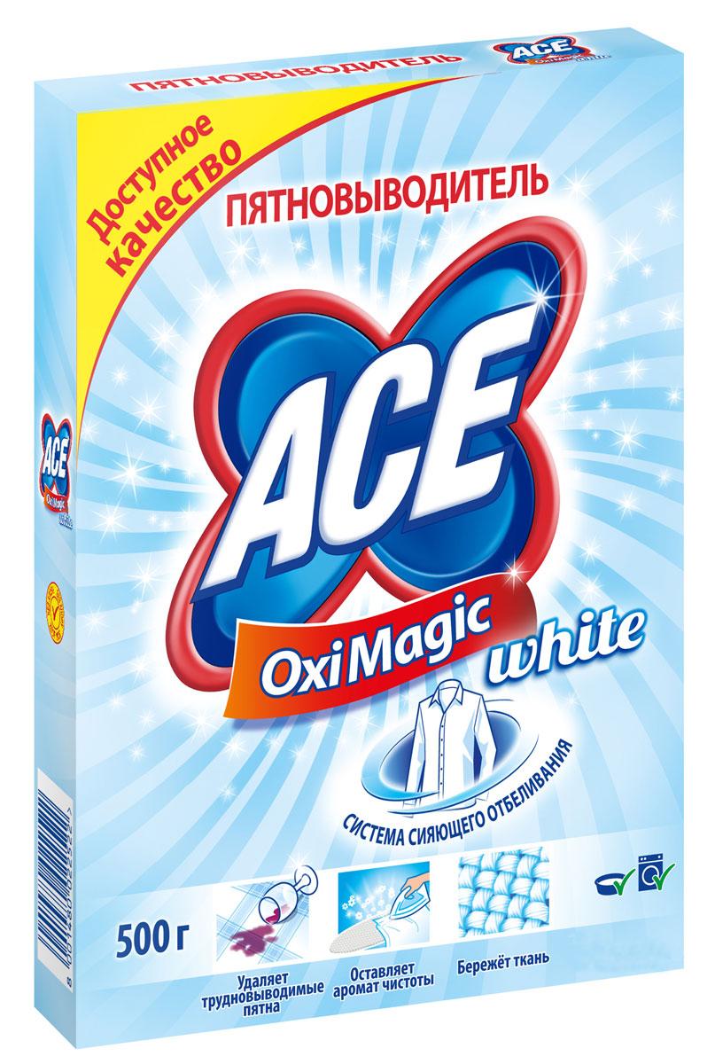 Пятновыводитель Ace Oxi Magic White, 500 г пятновыводитель ace oxi magic 200 г