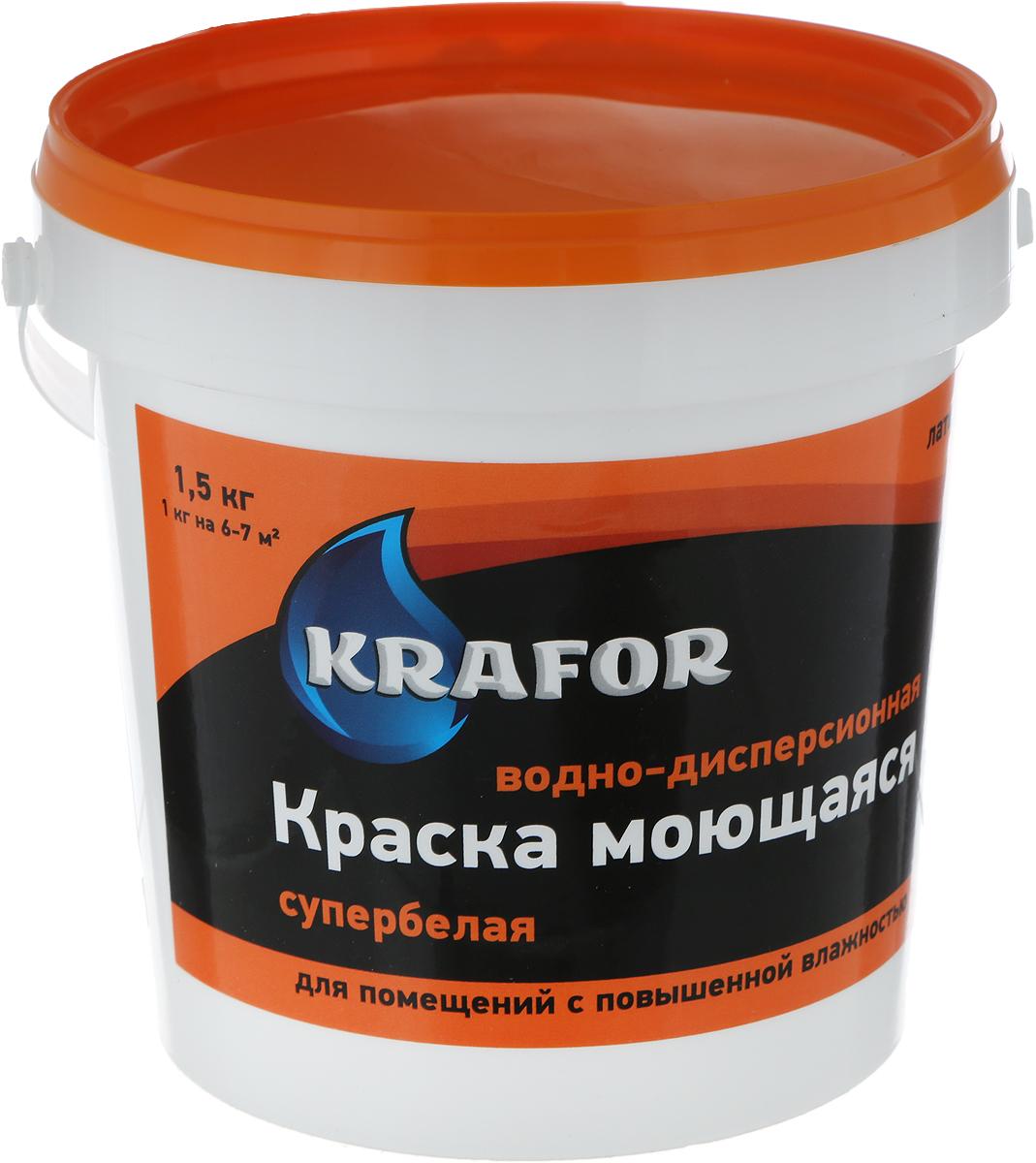 Краска водно-дисперсионная Krafor, латексная, моющаяся, цвет: белый, 1,5 кг935Высококачественная многофункциональная водно-дисперсионная краска для ответственных интерьерных работ. Краску можно наносить на обои, дерево, большинство минеральных оснований, включая бетон, газобетон, кирпич, гипсокартонные плиты, оштукатуренные, а также ранее окрашенные (но не глянцевые) и другие пористые поверхности. Образует износоустойчивое, влагостойкое покрытие, выдерживающее влажную уборку с применением моющих средств. Краску можно колеровать универсальными колеровочными пастами.Время высыхания между слоями 2 часа, поверхность готова к эксплуатации через 24 часа. Уважаемые клиенты! Обращаем ваше внимание на то, что упаковка может иметь несколько видов дизайна. Поставка осуществляется в зависимости от наличия на складе. Рекомендуем!
