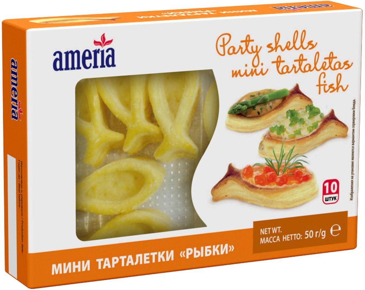 купить Ameria Party Shells Рыбки мини тарталетки, 50 г по цене 182 рублей