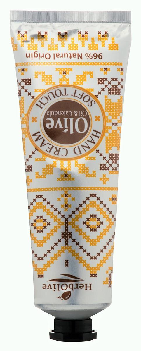 """HerbOlive Крем для рук """"Мягкое прикосновение"""" с оливковым маслом и календулой премиум 75 мл"""