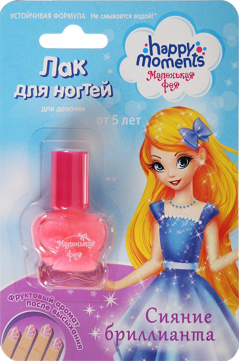 Маленькая Фея Детский лак для ногтей Сияние бриллианта 6 мл детская косметика маленькая фея официальный сайт