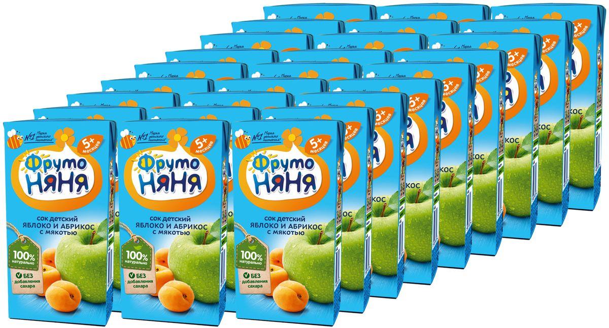 ФрутоНяня сок из яблок и абрикосов с мякотью с 5 месяцев, 27 шт по 200 млP052009Детскими соками и нектарами ФрутоНяня становятся натуральные, отборные фрукты, ягоды и овощи. Они обеспечивают вашего малыша природной пользой и энергией для гармоничного роста и развития. Бережная технология приготовления сохраняет природную пользу фруктов, ягод и овощей. Современное производство соответствует высоким стандартам безопасности и качества.