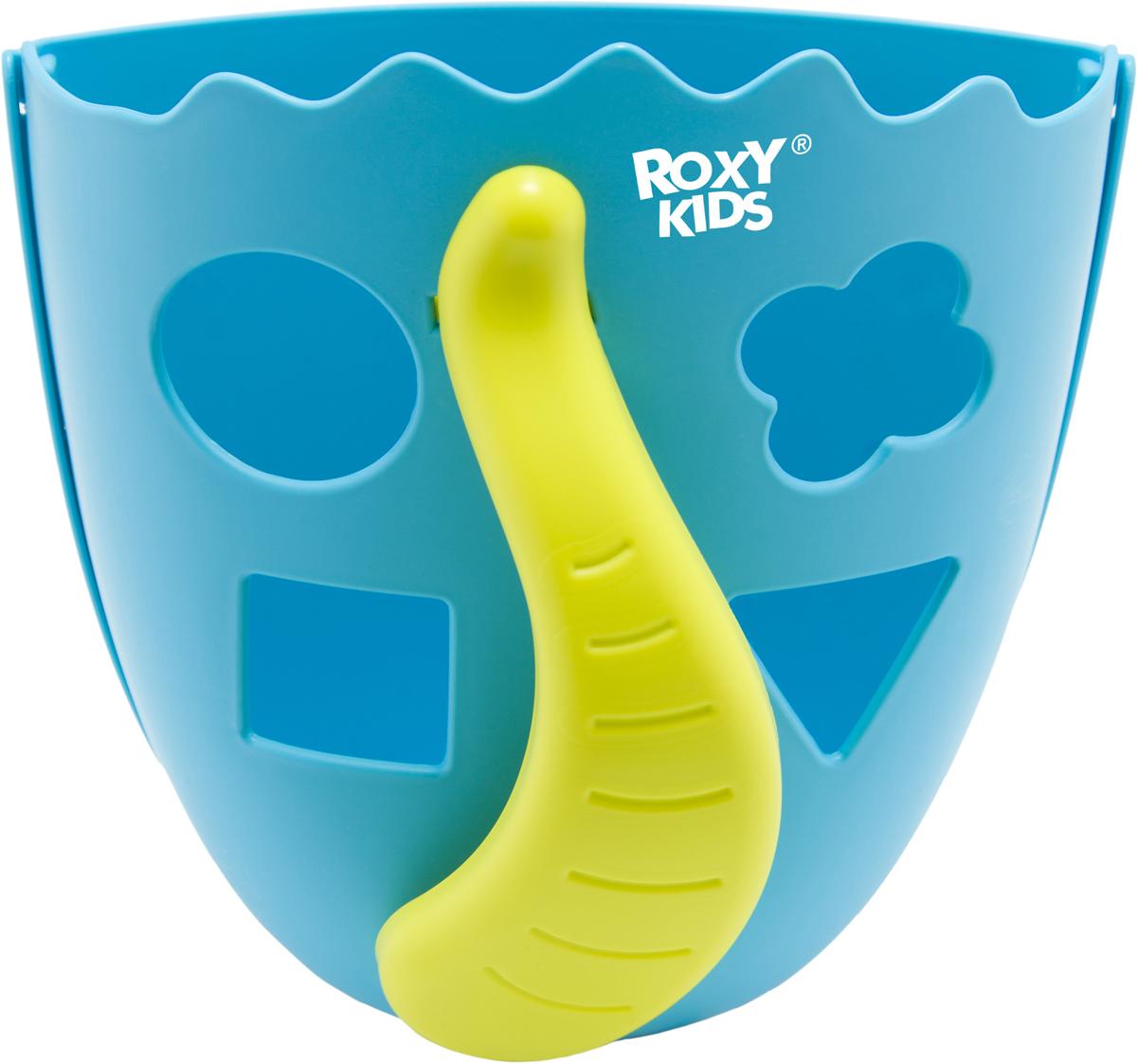 Roxy-kids Органайзер для игрушек Dino цвет синий, салатовый