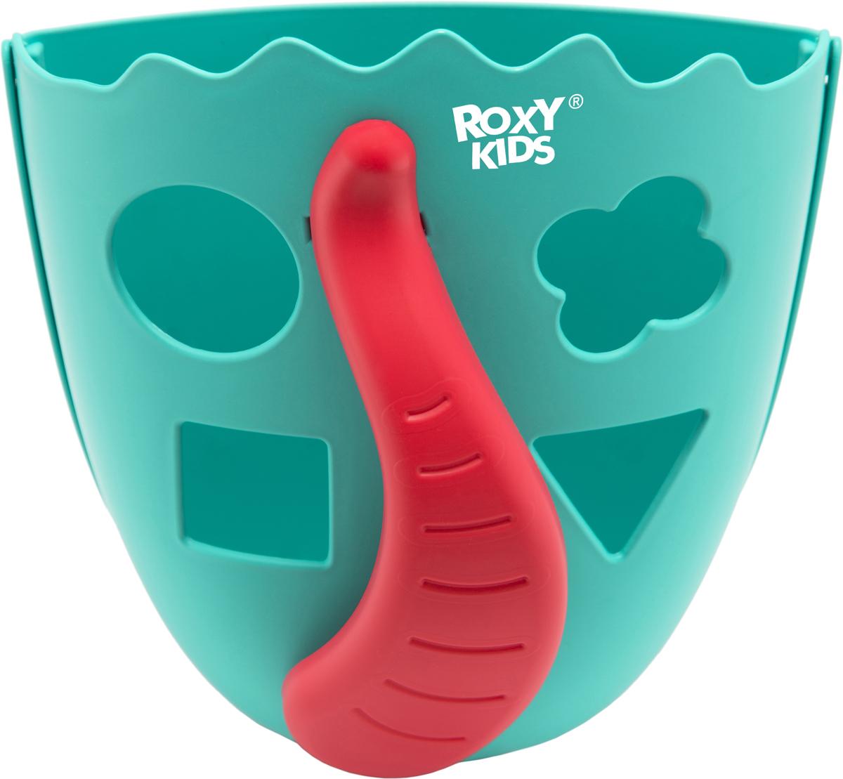 Roxy-kids Органайзер для игрушек Dino цвет мятный коралловый