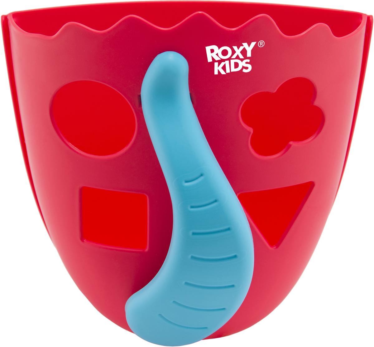 Roxy-kids Органайзер для игрушек Dino цвет коралловый синий