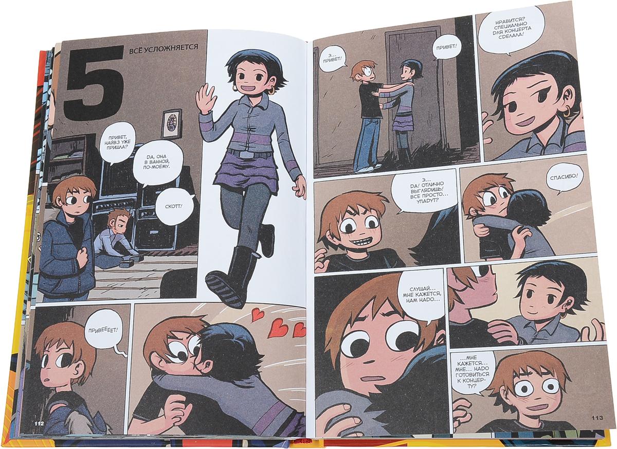 Скотт Пилигрим и его маленькая прекрасная жизнь Приключения знаменитого Скотта...