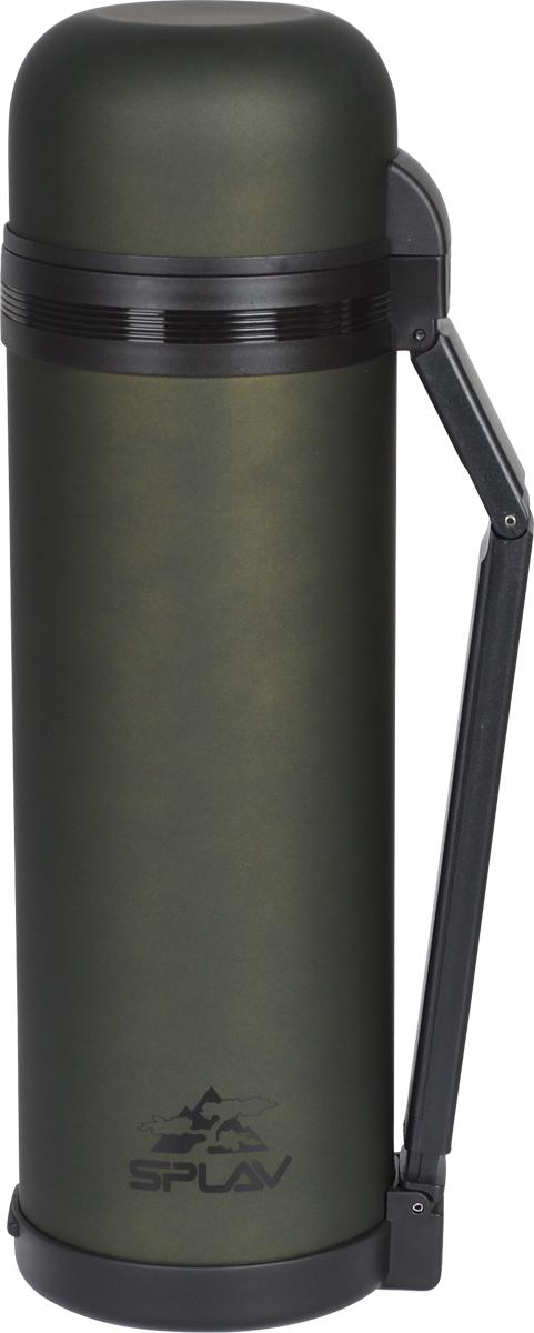 Термос Сплав, цвет: темно-зеленый, 1,8 л. SG-18005078691Небьющийся термос для напитков с двойными стенками и вакуумной изоляцией выполнен из нержавеющей стали. Резьбовая крышка со специальным желобом, позволяющая выливать содержимое, не отвинчивая крышку полностью. Крышка-чашка. Лёгкий и удобный в переноске. Комплектуется дополнительной чашкой для удобства и съёмным тонким ремнем.