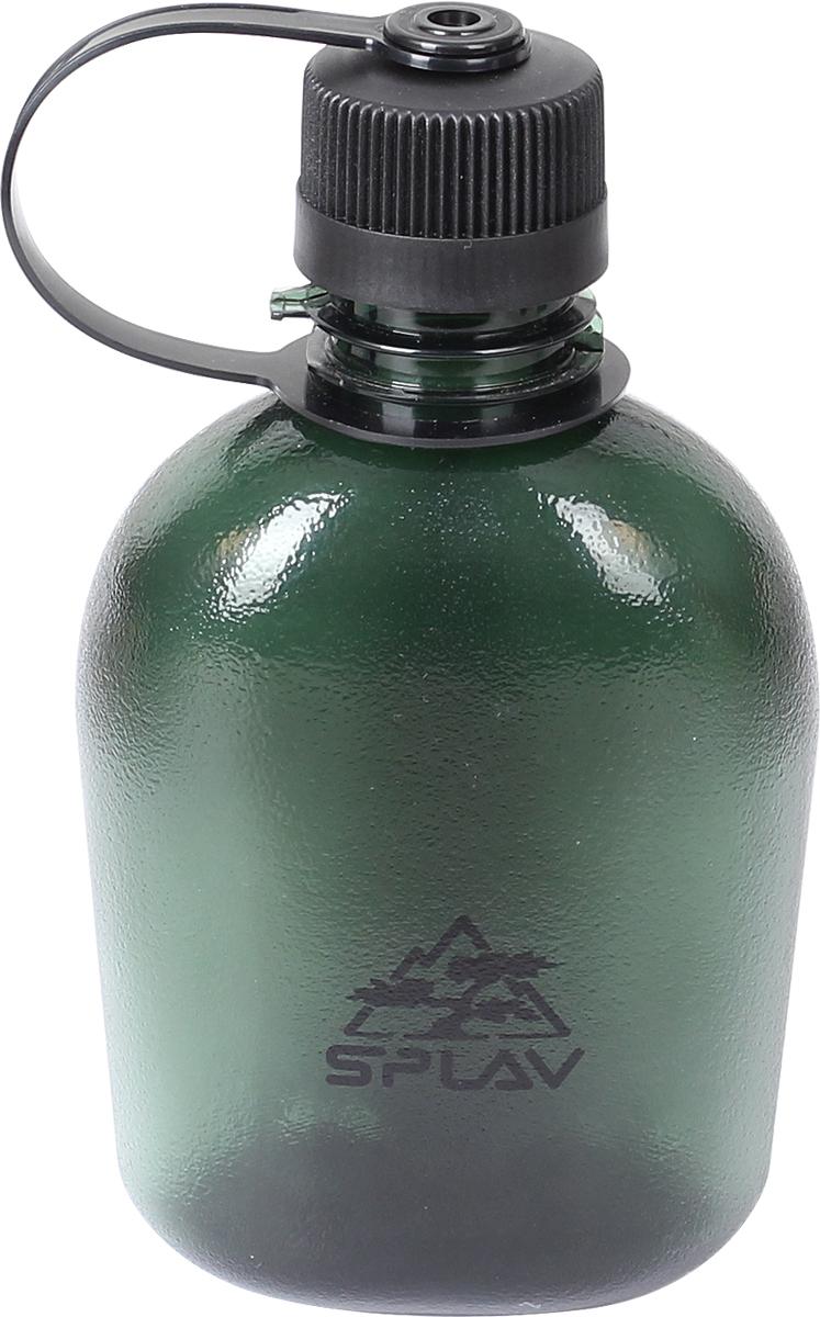 Фото - Фляга Сплав, цвет: темно-зеленый, 0,5 л. TR M-500 подсумок для очков сплав цвет черный