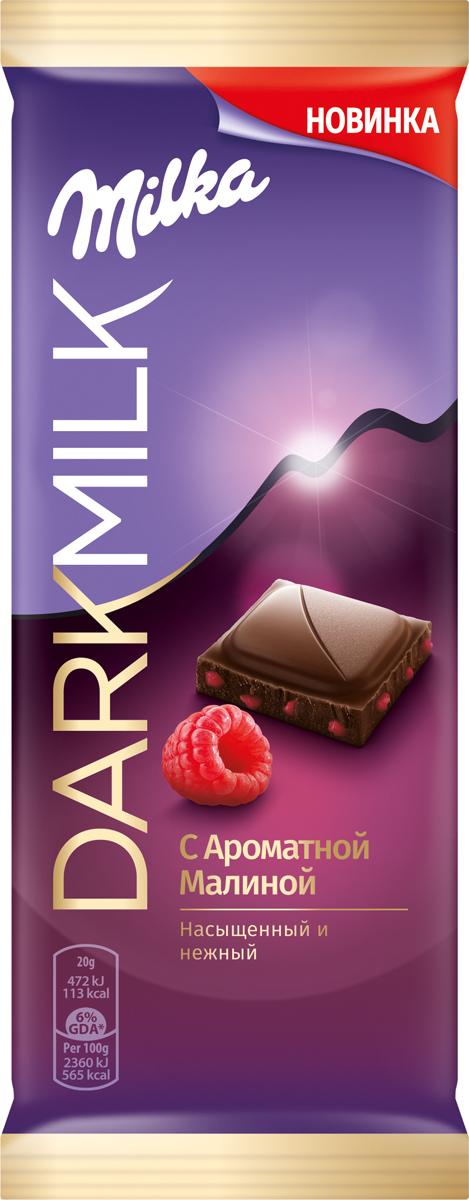Milka Dark молочный шоколад с малиной с содержанием какао продукта 40%, 85 г milka