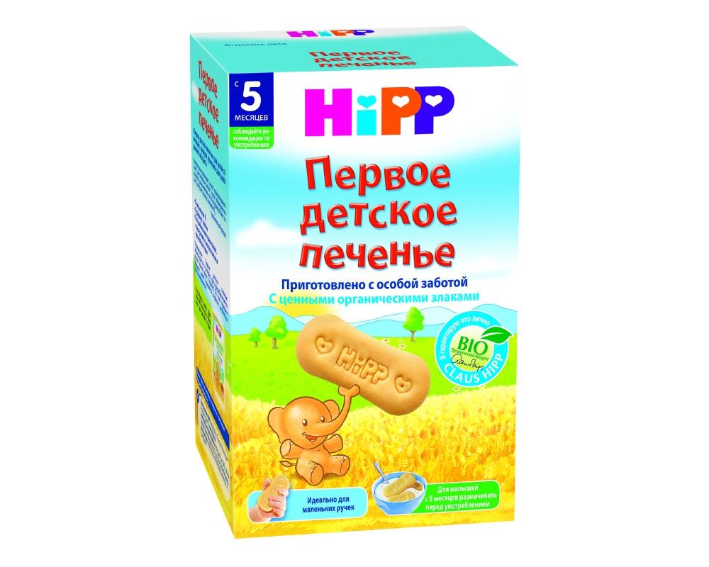 Hipp первое детское печенье, с 5 месяцев, 150 г цена