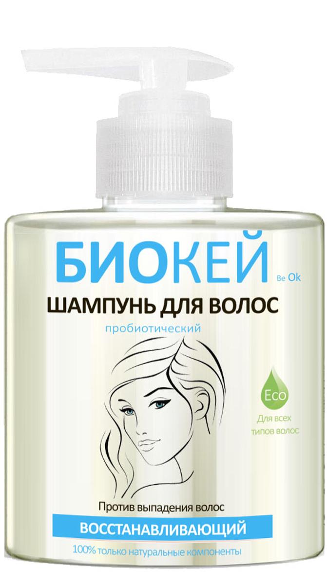 Биокей Шампунь для волос пробиотический восстанавливающий, 300 мл
